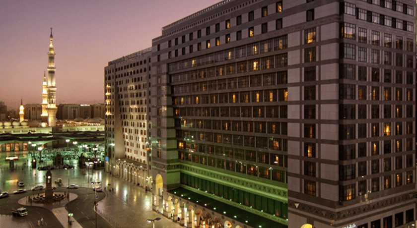 Dar Al Iiman Intercontinental